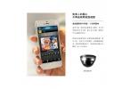 FIBARO智慧家庭產品-網路攝影機